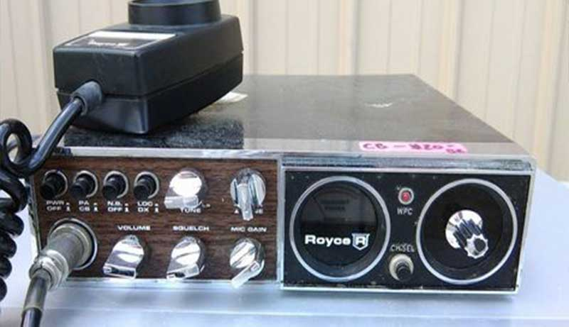 What Does CB Radio Stand for